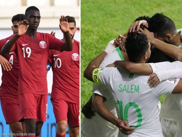 """كأس آسيا.. """"معركة"""" قطرية سعودية على المركز الأول"""