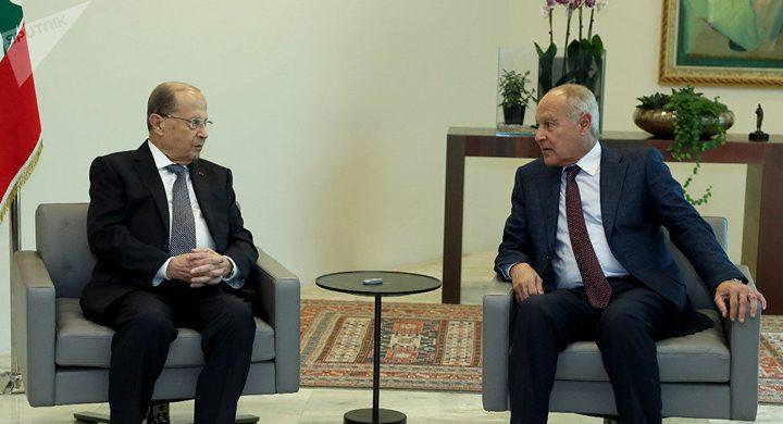 أبو الغيط: نتطلع إلى نجاح قمة بيروت