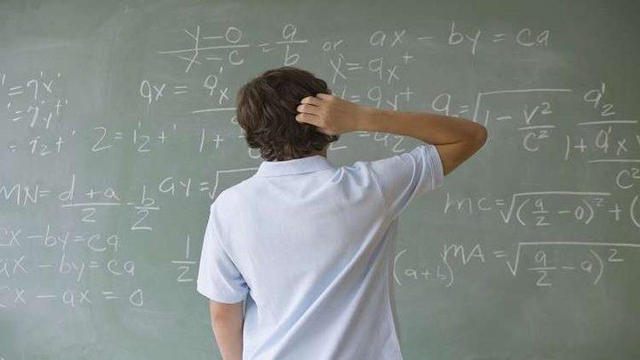 علماء يكشفون حقيقة رهاب الرياضيات