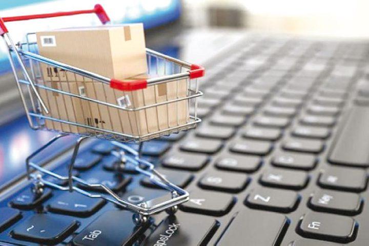 """حماية المستهلك:""""التسوق الالكتروني بين المحظور والمرغوب"""""""