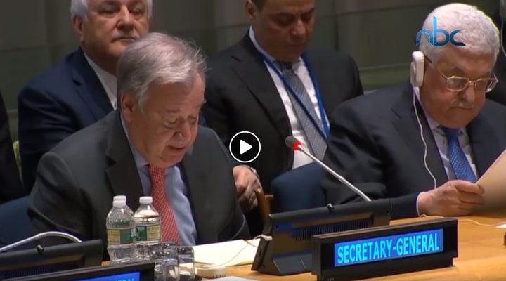 سعيٌ مستمر من القيادة الفلسطينية للحصول على العضوية الكاملة