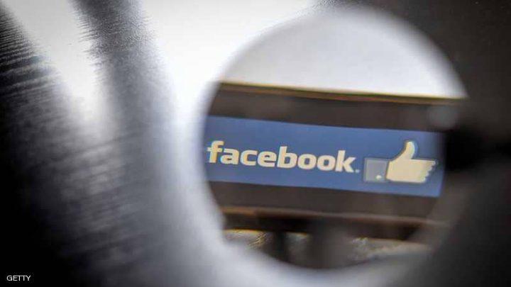 """فيسبوك.. """"حملة تنظيف"""" جديدة في روسيا"""