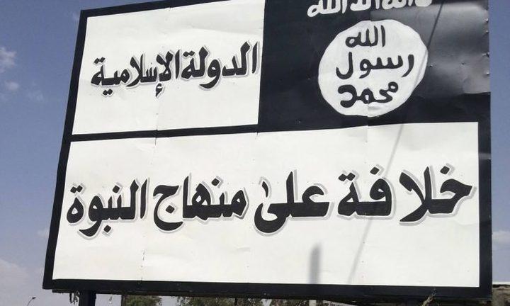 مقتل 23 شخصا جراء قصف للتحالف الدولي على شرقي سوريا