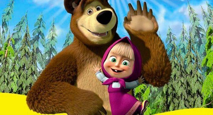 """فيلم رسوم متحركة روسي يدخل موسوعة """"غينيس"""" بعدد المشاهدات"""