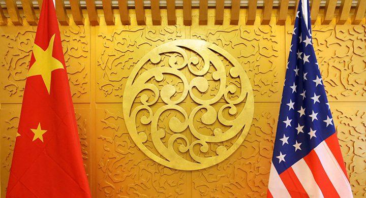 الحرب التجارية مستمرة... أمريكا تقدم تنازلات اقتصادية للصين