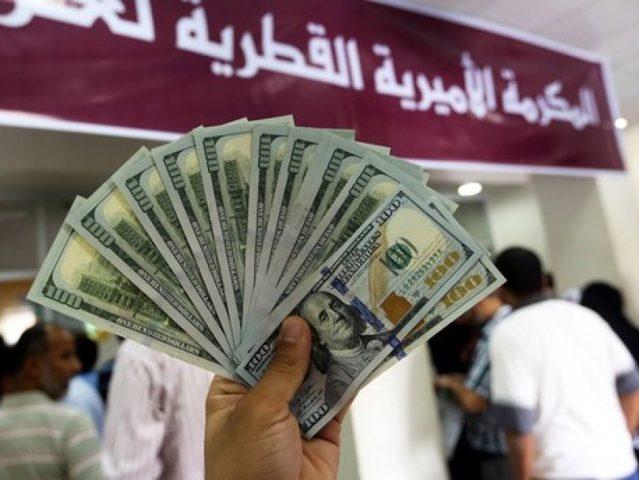 يديعوت: نقل الأموال القطرية لحماس خلال الاسبوع المقبل