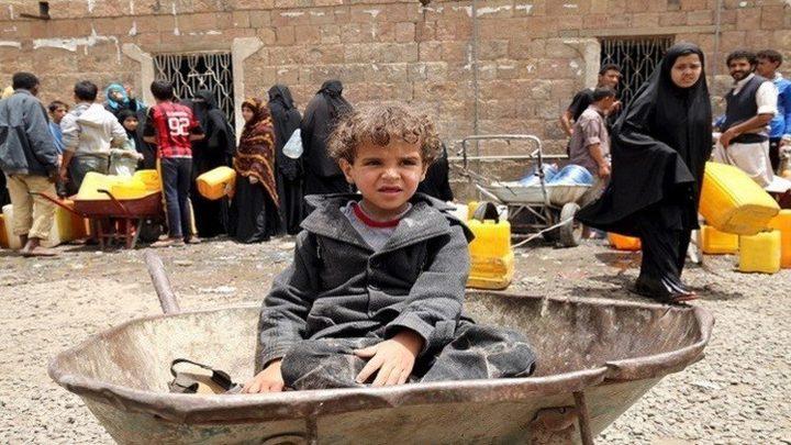 الصحة العالمية: أكثر من 24 مليون يمني بحاجة إلى المساعدات