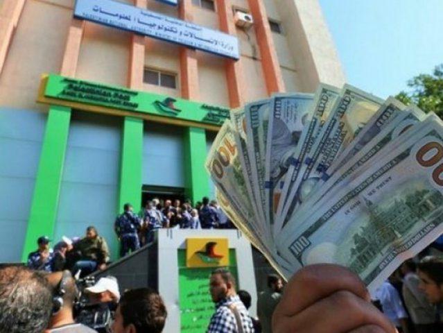 والا: حماس تبذل جهودا كبيرة لاستلام اموال المنحة القطرية