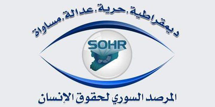 مقتل 16 شخصاً في قصف للتحالف الدولي لمحافظة دير الزور