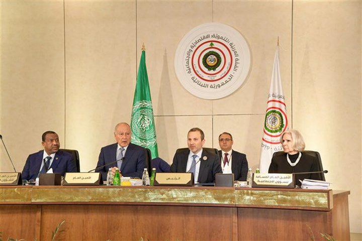 """مشاريع قرارات داعمة للاقتصاد والقدس على """"قمة بيروت"""""""