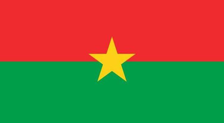 حكومة بوركينا فاسو قدمت إستقالتها
