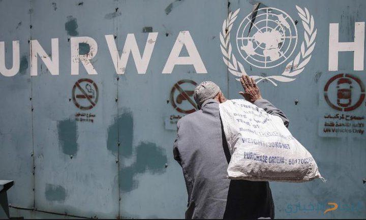 """اعلان بيروت يؤكد رفضه أي قرار يهدف لإنهاء دور """"الأونروا"""""""