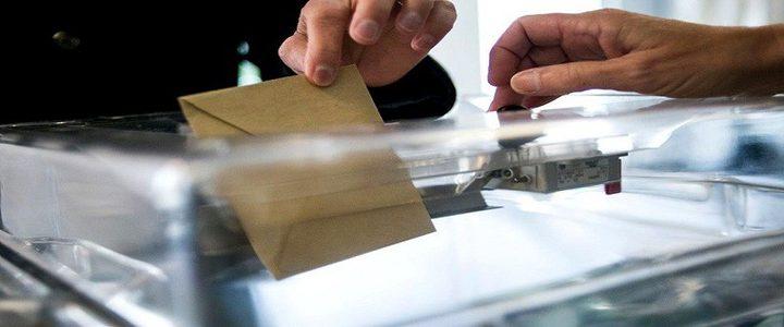 اغلاق صناديق الاقتراع لانتخاب غرفة تجارة وصناعة جنين