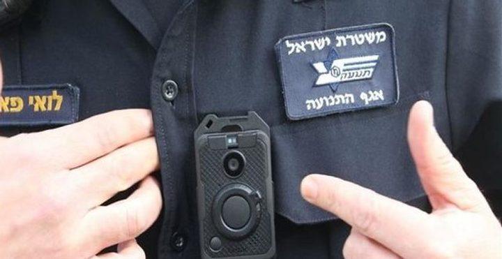 كاميرات على اجسام عناصر الشرطة الإسرائيلية