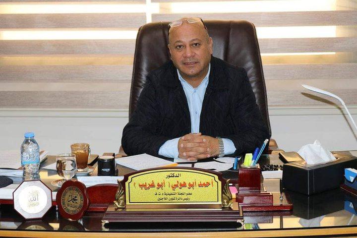 أبو هولي يطالب الأمم المتحدة بالدفاع عن مؤسسات الأونروا