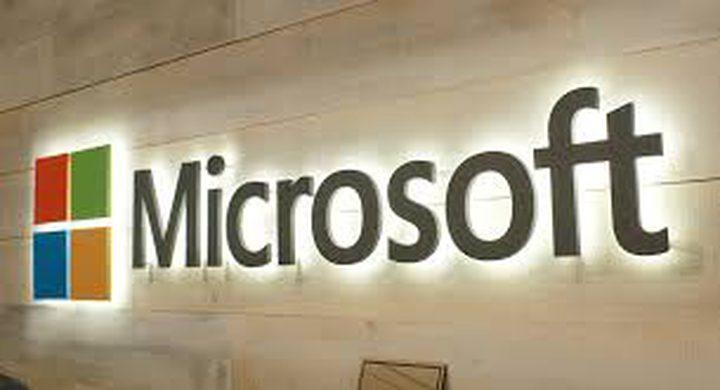 """شركة مايكروسوفت تتخلى عن نظام """"ويندوز 10موبايل"""""""