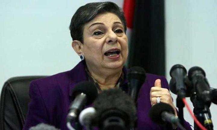 عشراوي: إغلاق مدارس الوكالة بالقدس اجراء تهويدي