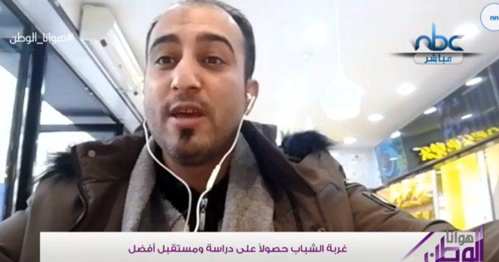 محاضر جامعي: الشباب الفلسطيني اتخذ التعليم سلاحا