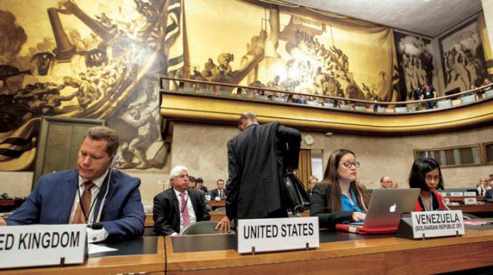 """أميركا و""""إسرائيل"""" ترفضان انضمام فلسطين إلى مؤتمر نزع السلاح"""