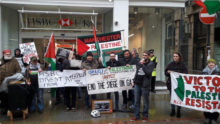 وقفة احتجاجية في بريطانيا للمطالبة بإطلاق الأسرى الفلسطينيين