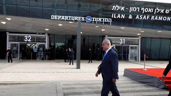 """رغم الغضب الأردني.. دولة الاحتلال تفتتح مطار """"رامون"""""""