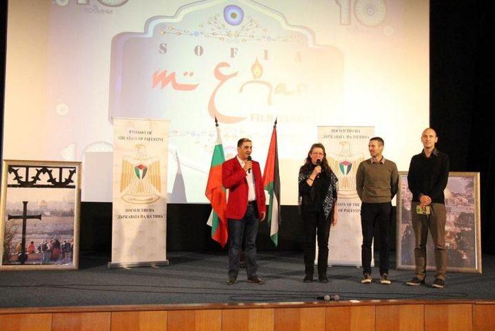 افتتاح اسبوع السينما الفلسطينية التاسع في بلغاريا