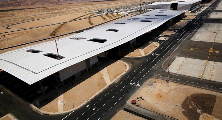 تفاصيل مطار إسرائيلي جديد.. يقع في عمق الصحراء وتأخر افتتاحه