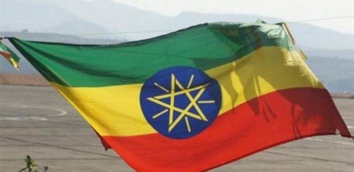 إثيوبيا تعفو عن 13 ألف متهم بالخيانة والإرهاب