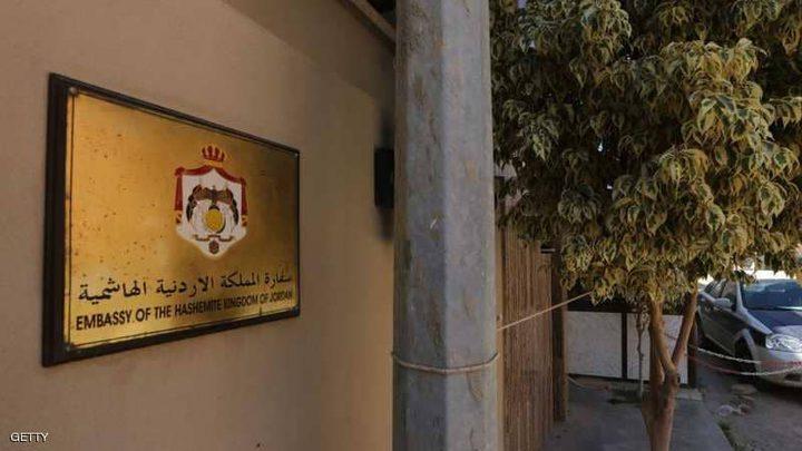 الأردن يعين قائما بالأعمال في سفارته لدى دمشق
