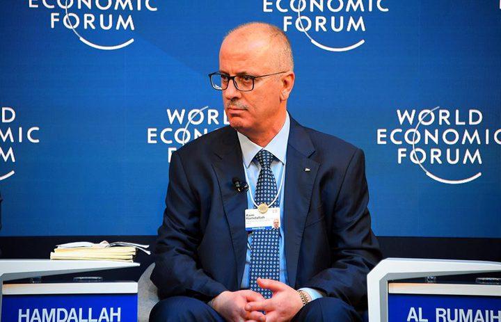 الحمد الله: استطعنا تحقيق إنجازات مهمة في التنمية الاقتصادية