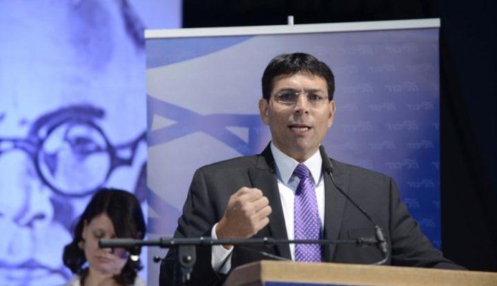إسرائيل تزعم: إيران تحاول بناء جبهة عسكرية بالضفة الغربية