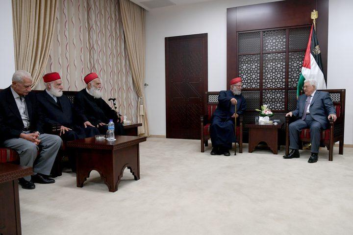 الرئيس يستقبل رجال دين من المسلمين والمسيحيين والسامريين