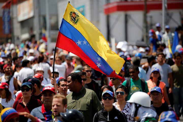 الخارجية تدين تدخل بعض الدول بالشؤون الداخلية لفنزويلا