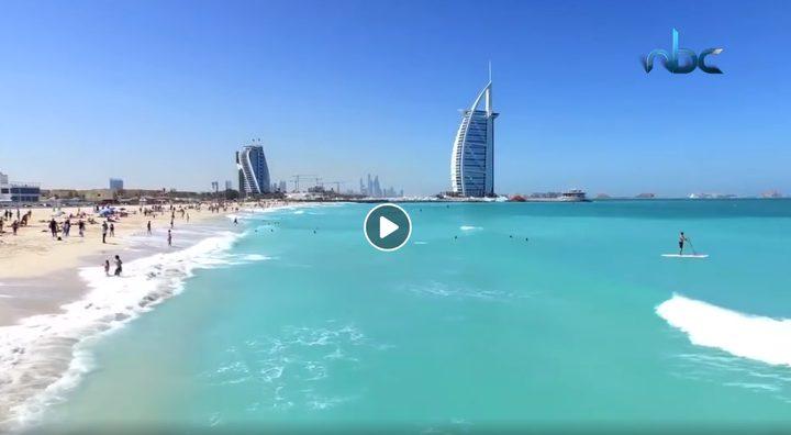 سافر معنا إلى دبي
