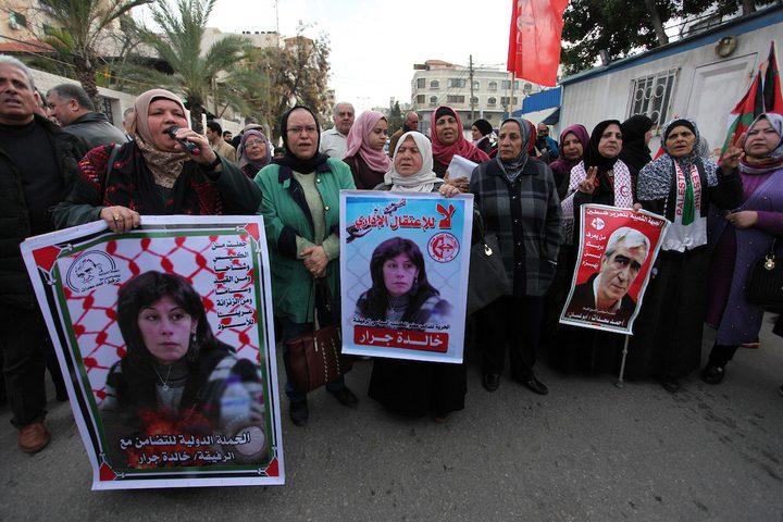 وقفة تضامنية مع الأسرى في سجون الاحتلال في قطاع غزة.