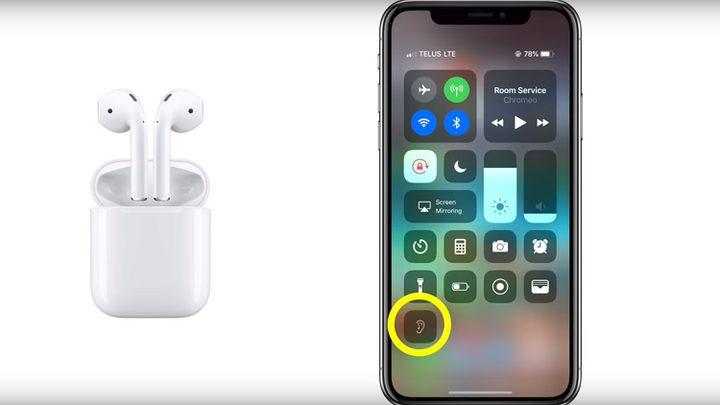 """ميزة سريّة في """"iOS"""" لمساعدة ضعيفي السمع"""