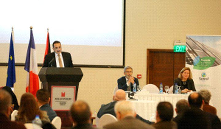 سلطة الطاقة تطلق برنامج لتمويل الطاقة البديلة في فلسطين