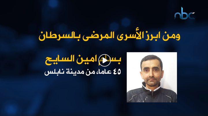 معاناة الأسرى في سجون الاحتلال