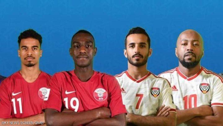 الإمارات لتأكيد علوّ كعبها أمام قطر.. وبلوغ النهائي