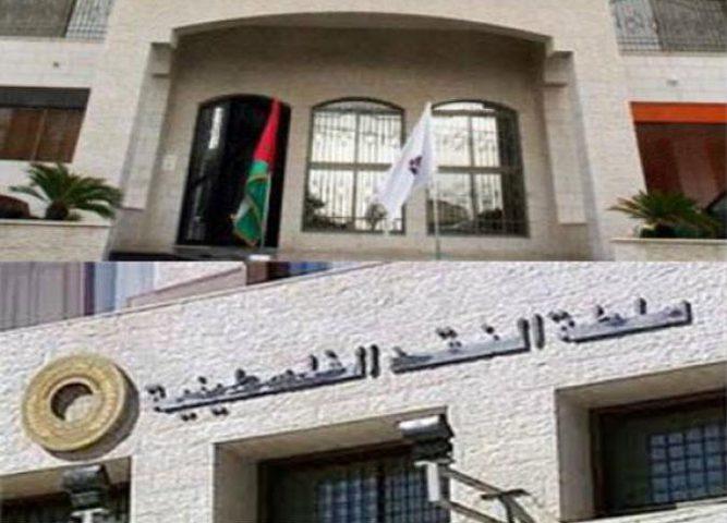 مؤشر الأعمال لسلطة النقد: تراجع ملحوظ في الضفة وطفيف في غزة