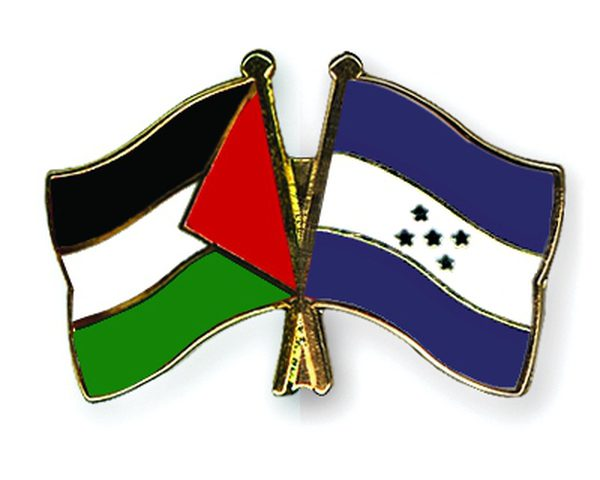 وفد رسمي فلسطيني يلتقي مسؤولين في هندوراس