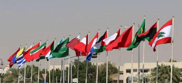 مسؤولو ست دول عربية يجتمعون في الأردن لبحث أزمات المنطقة