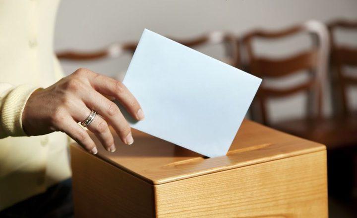 فتح صناديق اقتراع انتخابات غرفة تجارة وصناعة الخليل