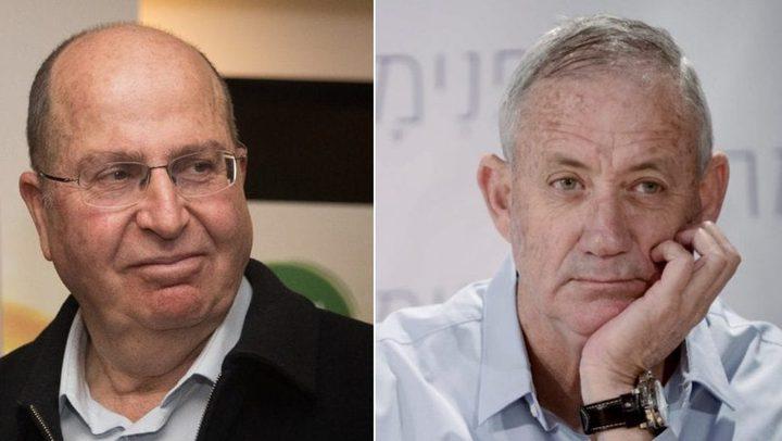 يعلون يوافق على الانضمام لحزب غانتس لخوض الانتخابات القادمة