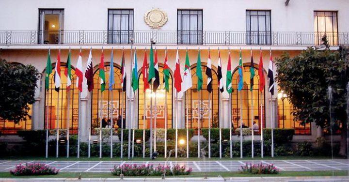 الجامعة العربية تدعو لنشر قيم التسامح والتعايش السلمي