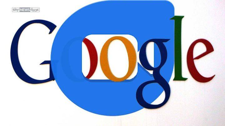 """غوغل.. ثورة مبتكرة في """"مكالمات الفيديو"""" عبر الإنترنت"""