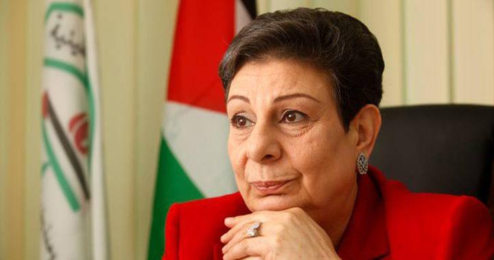 عشراوي: يجب عدم منح إسرائيل ترخيصا لارتكاب الإرهاب