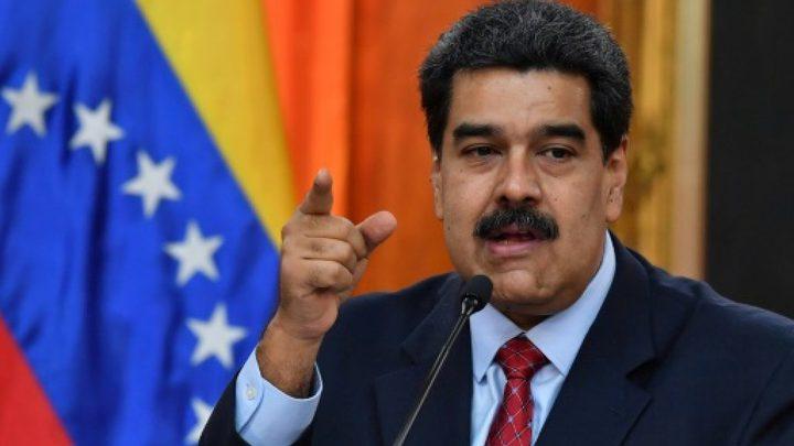 مادورو: ترامب أعطى أمرا باغتيالي
