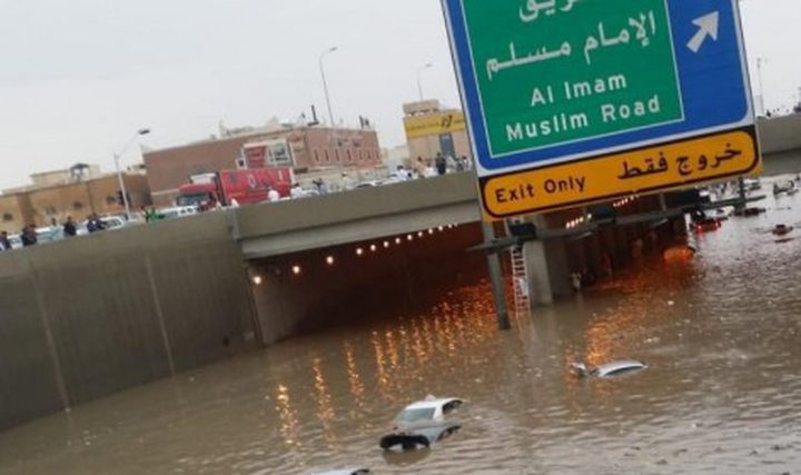 مصرع 12 شخصا جراء السيول في السعودية