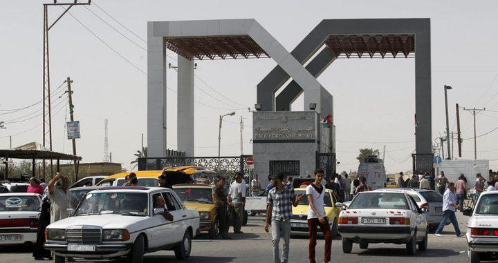 سفر 248 مواطنًا عبر معبر رفح بعد إغلاقه لـ22 يومًا